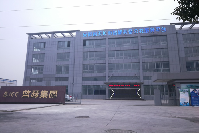 GUANGZHOU HTD INTERNATIONAL TRADING CO., LTD