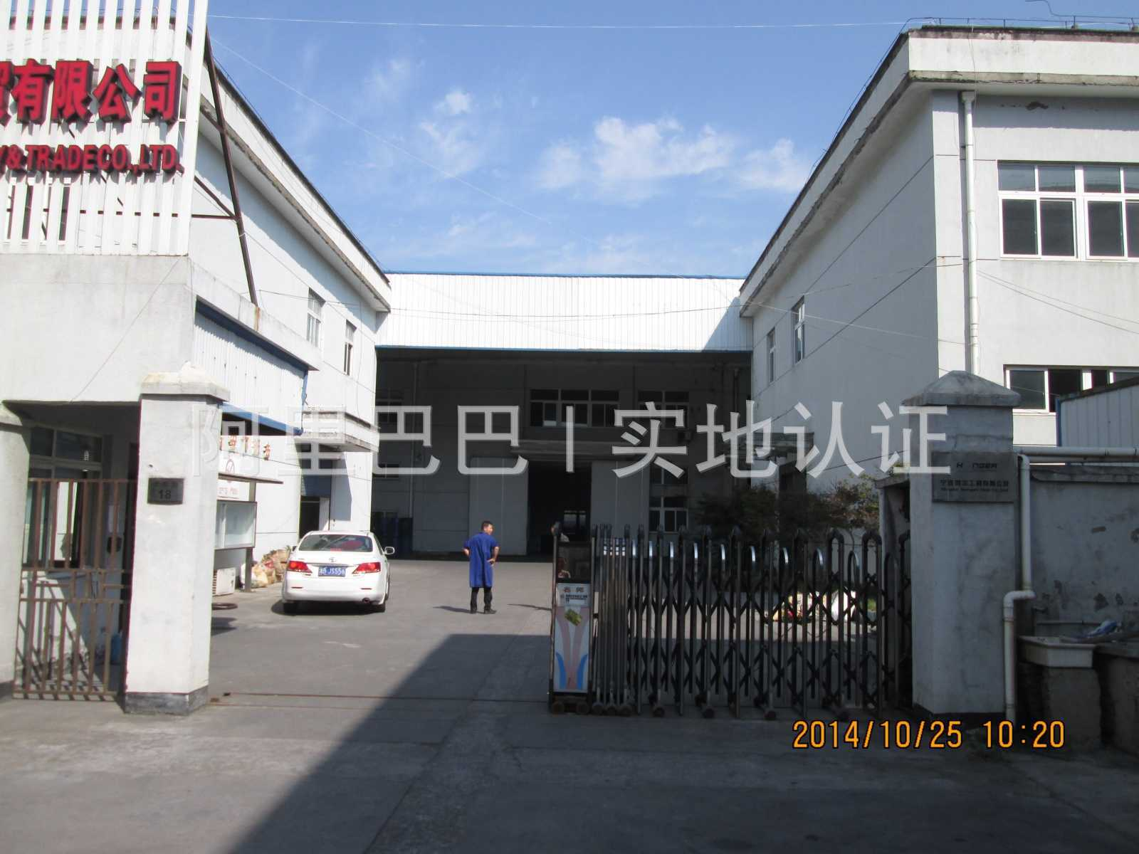 NINGBO QIKAI ENVIRONMENTAL TECHNOLOGY CO.,LTD
