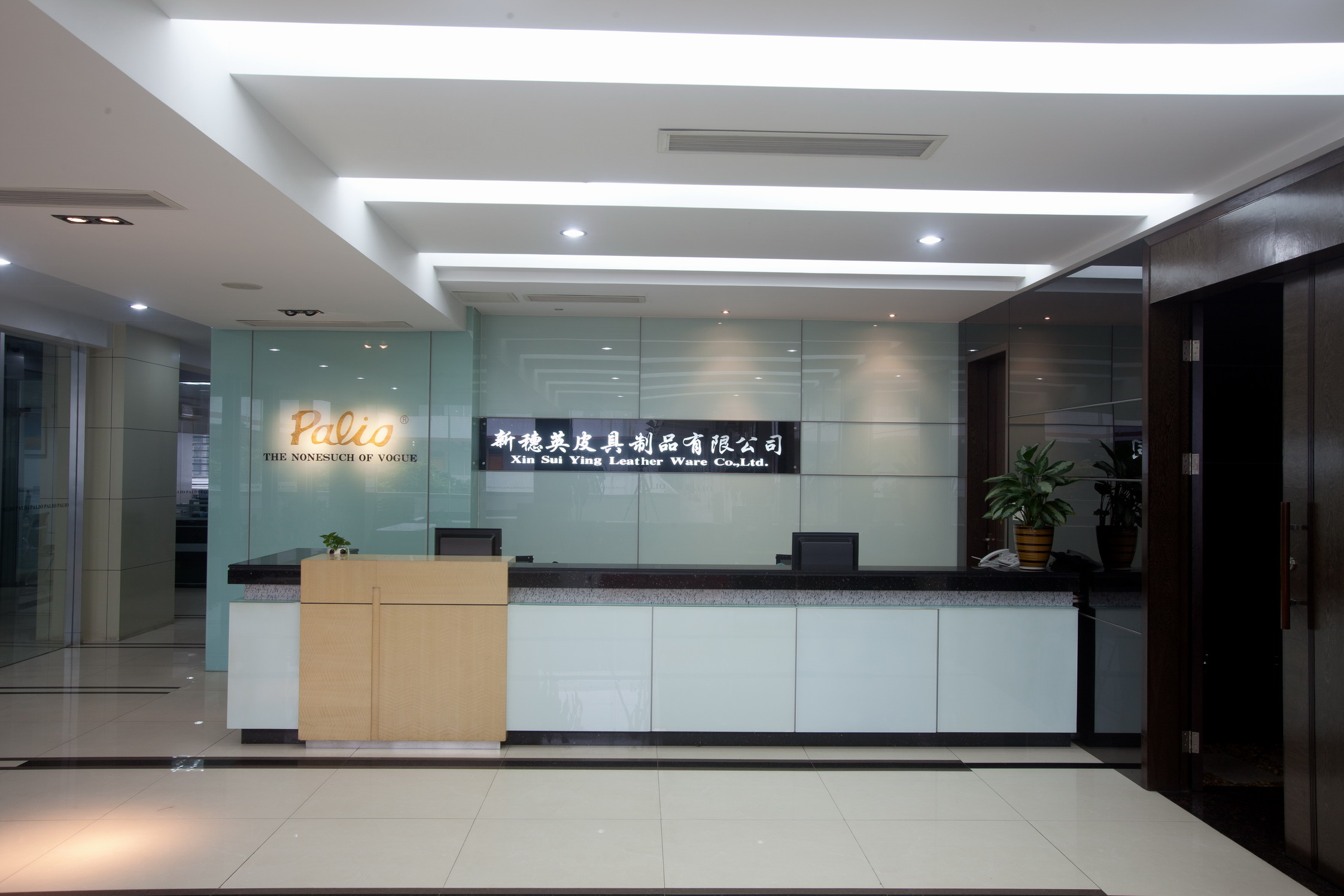 KAIPING XIN SUI YING LEATHER WARE CO.,LTD