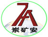 Jining Dongda Electromechanical Co.,Ltd.