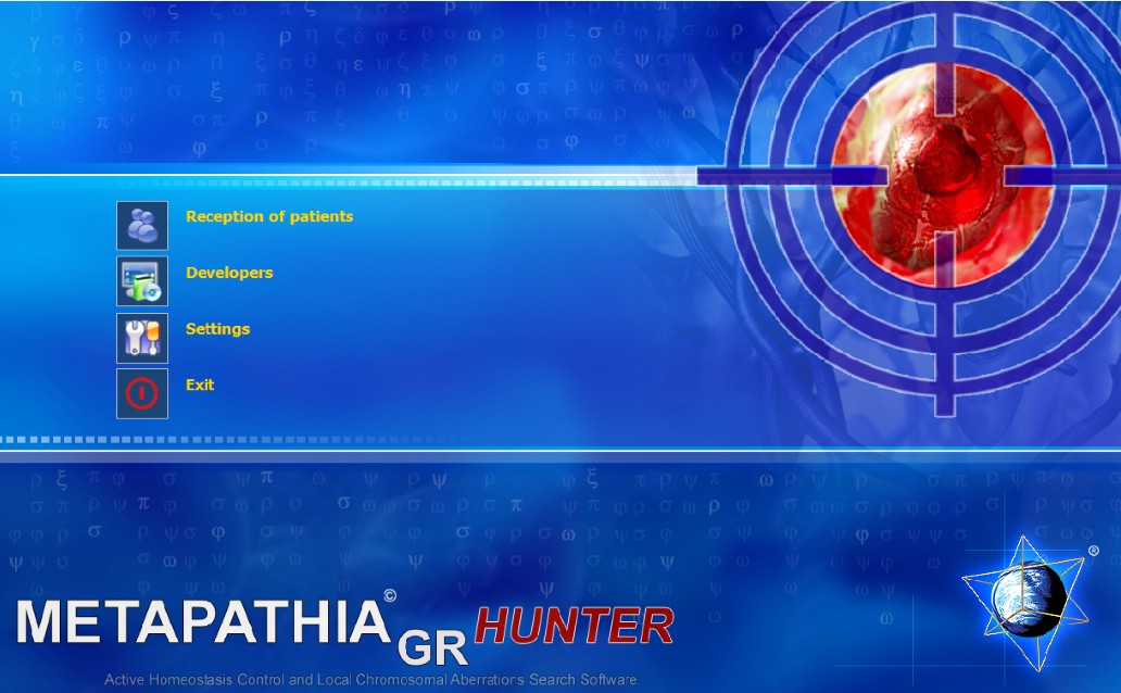 How to open and install SSCH Metatron Hunter 4025?