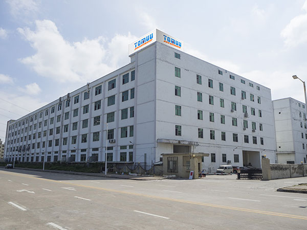 TOMUU (DONGGUAN) ACTUATOR TECHNOLOGY CO., LTD.