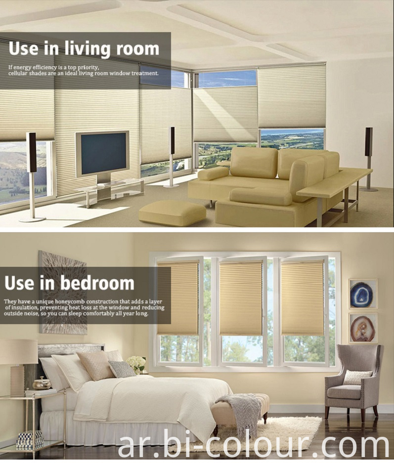 Cordless Honeycomb Shades