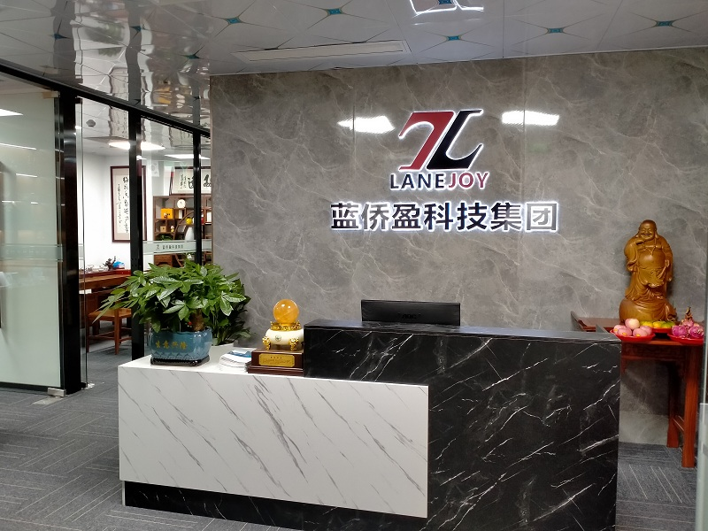 Shenzhen Lanejoy Technology Co.,LTD