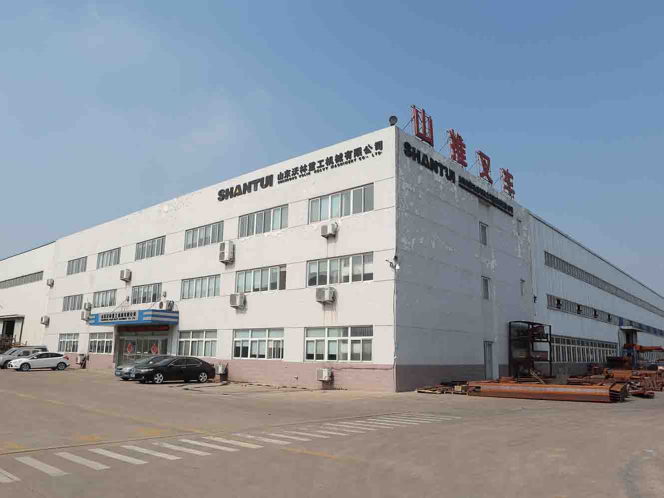 SHANDONG HE FORK TRUCK CO.,LTD.