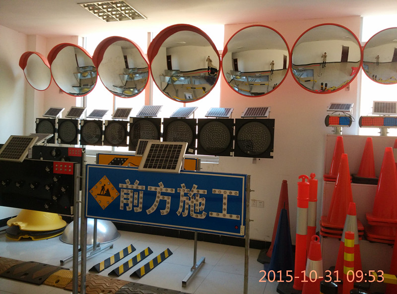 Traffic Facilities-Sample Room(HEAD OFFICE)