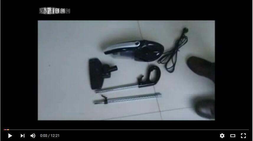 How to use the vacuum cleaner about ZJ8209