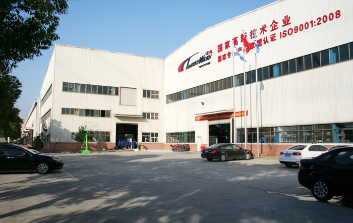 Hangzhou Leisu Cleaning Equipment Co.,Ltd