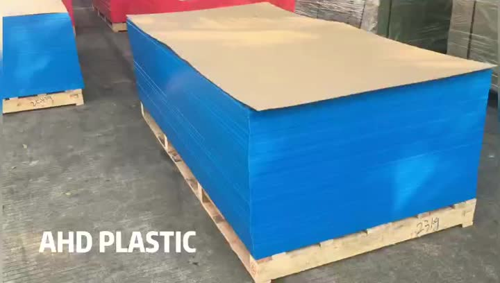 HDPE color sheet.mp4