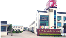Changzhou Jiafa Granulating Drying Equipment Co.,Ltd