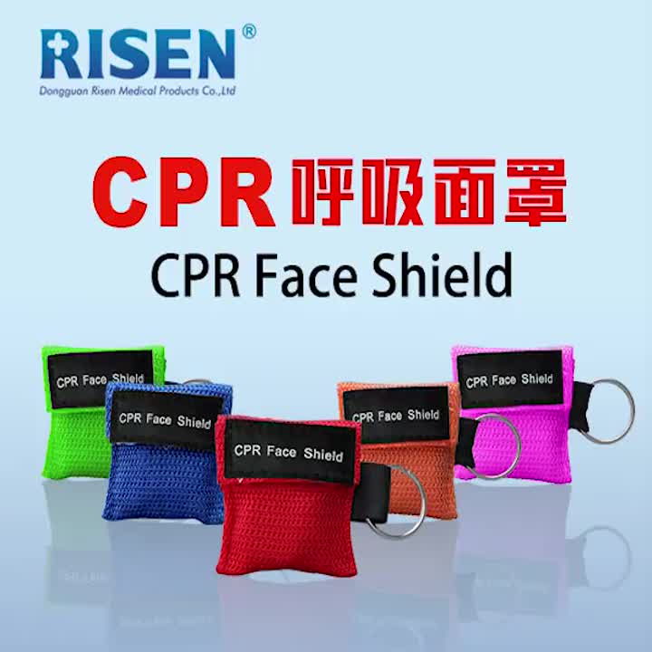 CPR MASK Vedio