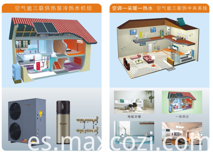The low temperature heat pump
