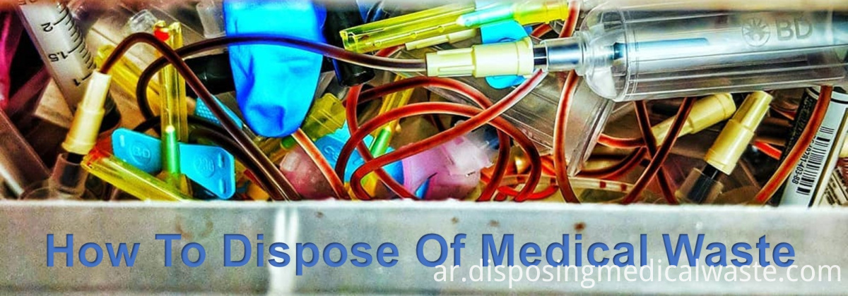 How to dispose of medical waste