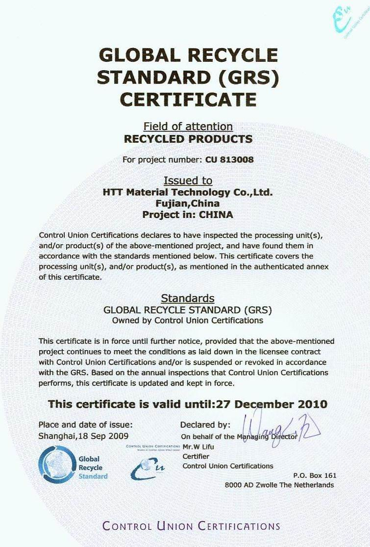 RPET Material Certification