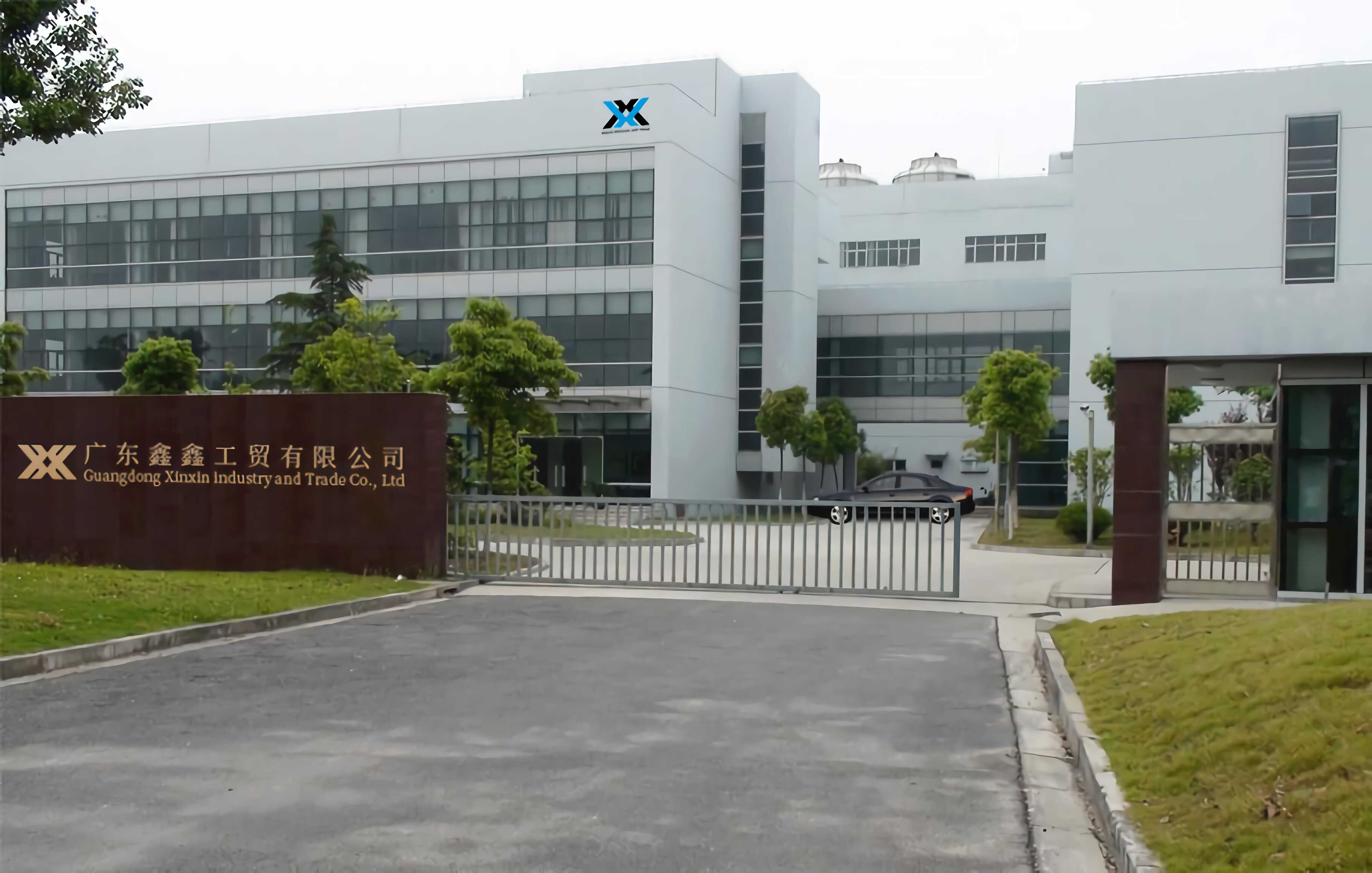 Jieyang Xinxin Industry and Trade Co., Ltd.