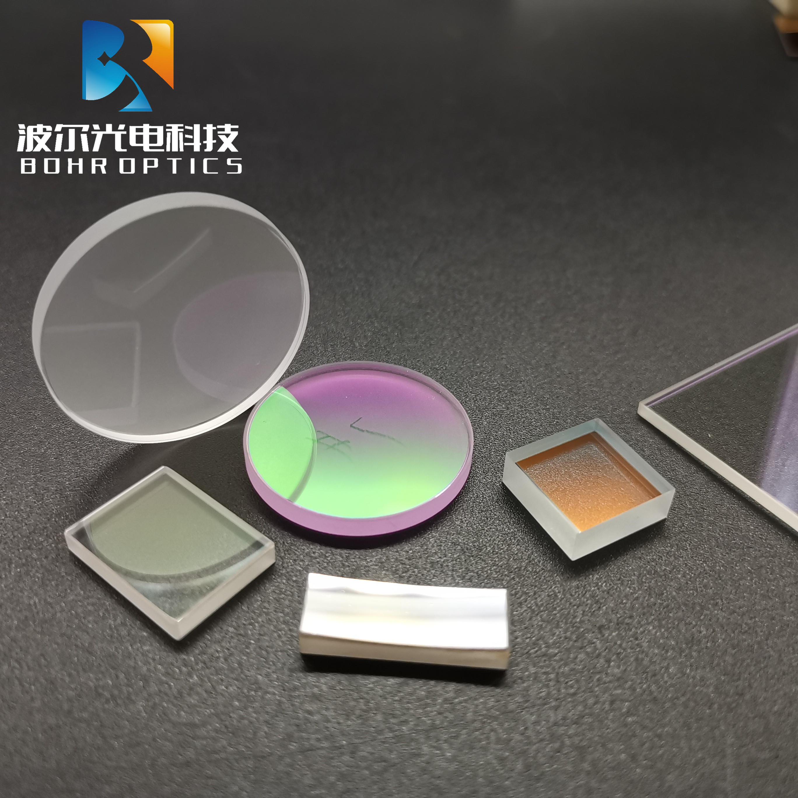 532/808/1024nm fused silica dielectric HR mirror protective fiber glass lens reflector optical flat mirror