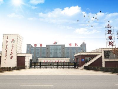 Baoji Zhipu Non-Ferrous Metals Processing Co., Ltd.