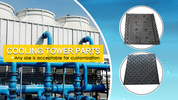 PVC Film Cooling Tower Fill Product Production Line