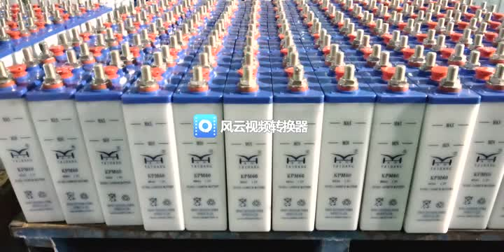 TAIHANG NICD BATTERY.mp4
