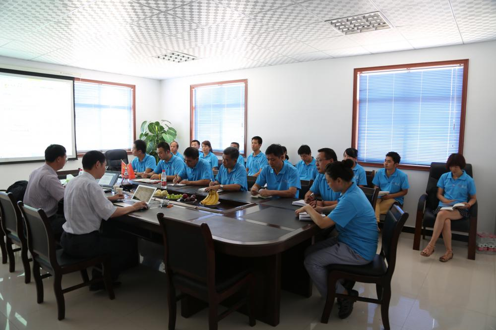 YIXIN Audit Site