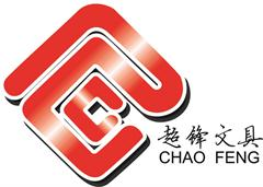 shaoxing chaofeng stationery manufacturing CO.,LTD.