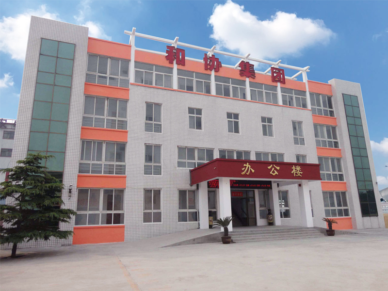 Xinxiang Hexie Feed Machinery Manufacturing Co.Ltd