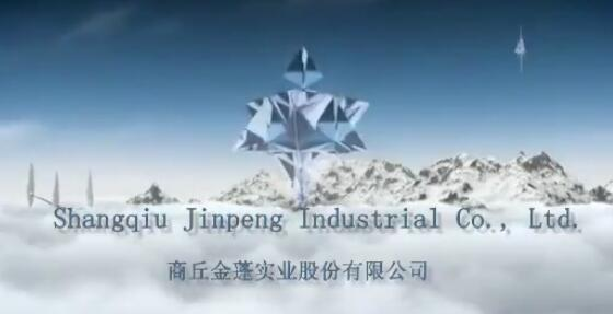 Tyre Cutting Machine from Jinpeng Industrial