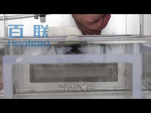 Adjust filling inlet of down filling machine