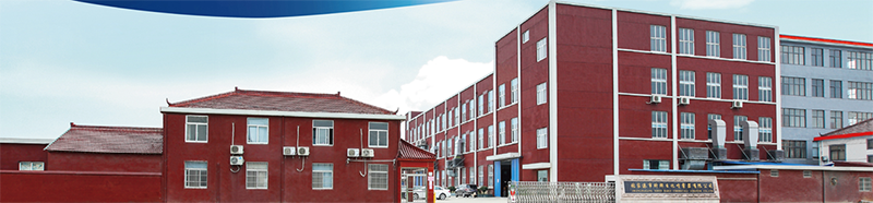 Zhangjiagang XinYe Chemical Sprayer Co., Ltd.