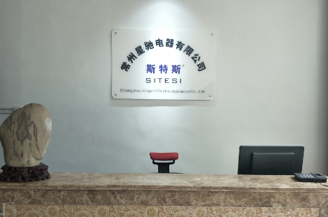 Changzhou Xingchi Electric Co., Ltd.