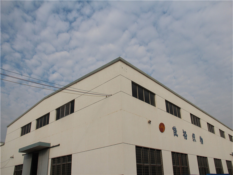 yizheng jiayu textile products co.,ltd