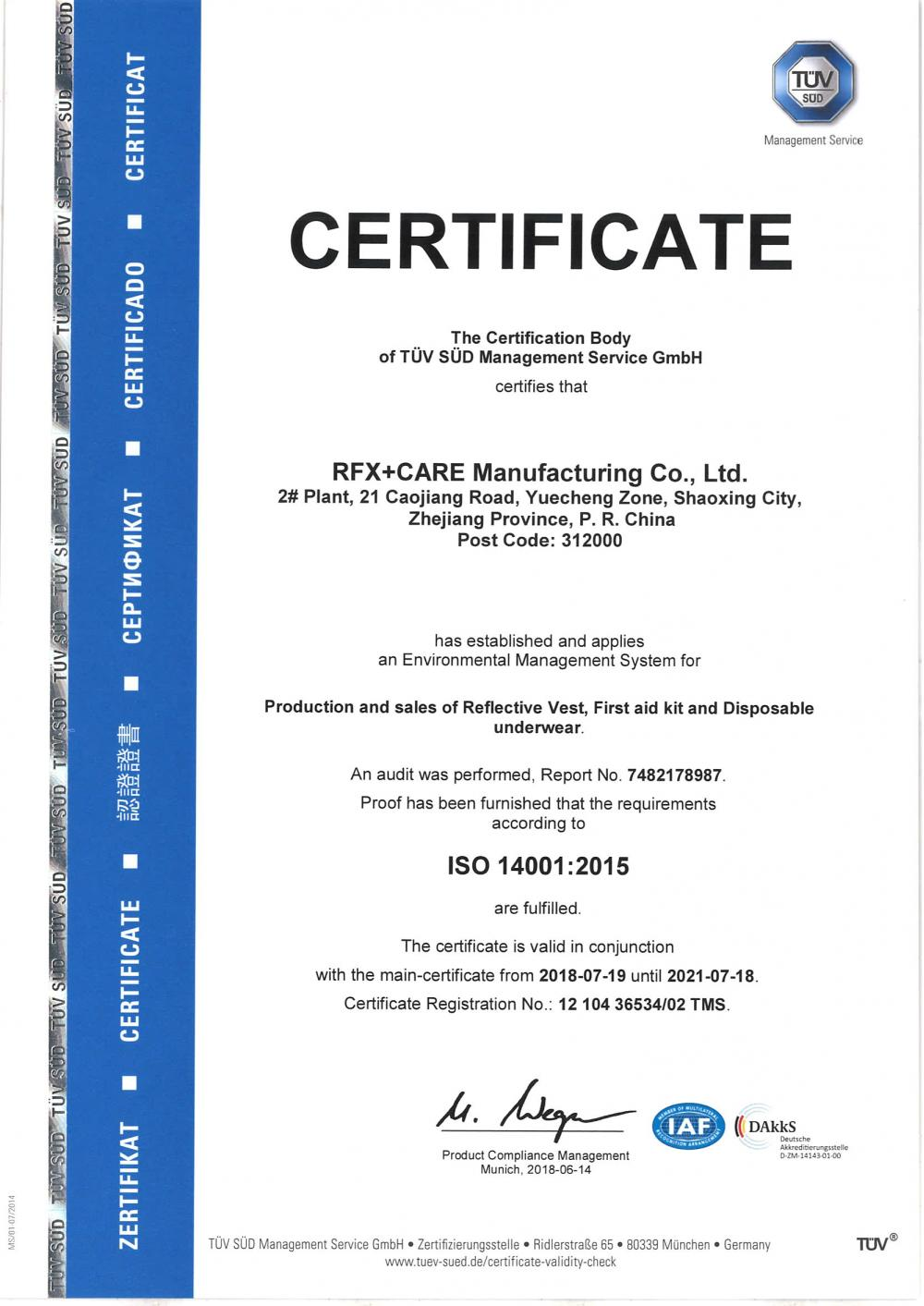 ISO 14001 2015-CAOJIANG ROAD