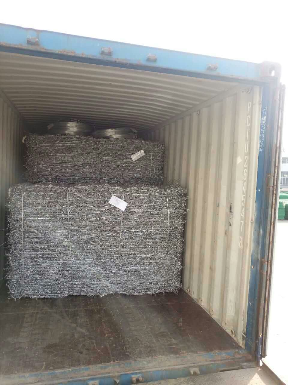 Gabion Box Produce