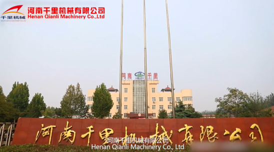Henan Qianli Machinery Co.,Ltd.