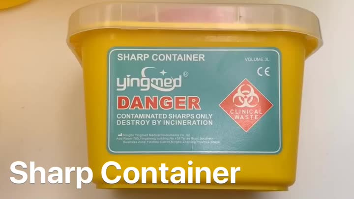 Sharp Container.mp4
