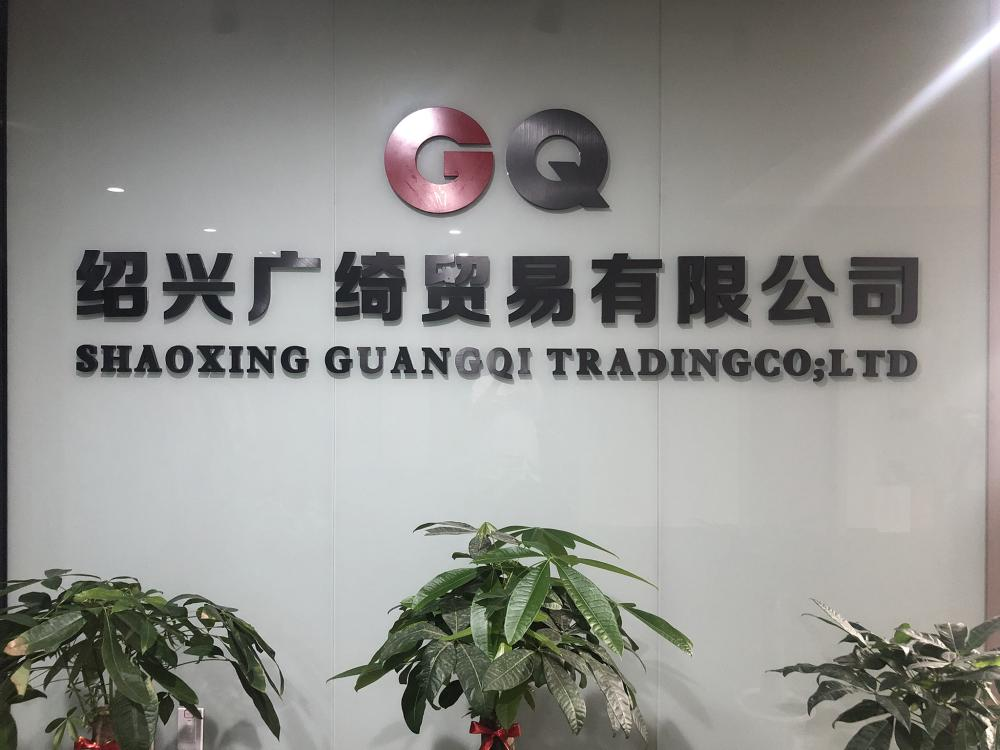 SHAOXING GUANGQI TRADING CO.,LTD
