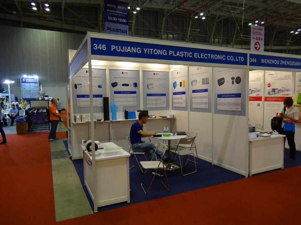 2017 The 17th Vietnam Int'l Plastics & Rubber Industry Exhibition