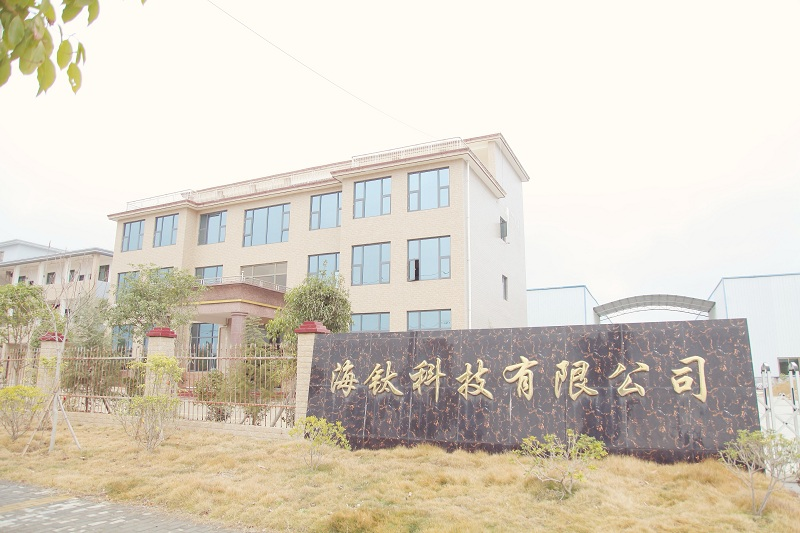 Jiang Xi Hi-Tech Technology Co.,Ltd.