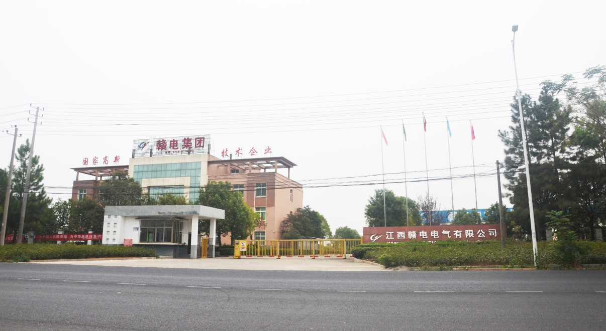 Jiangxi Gandian Electric Co., Ltd