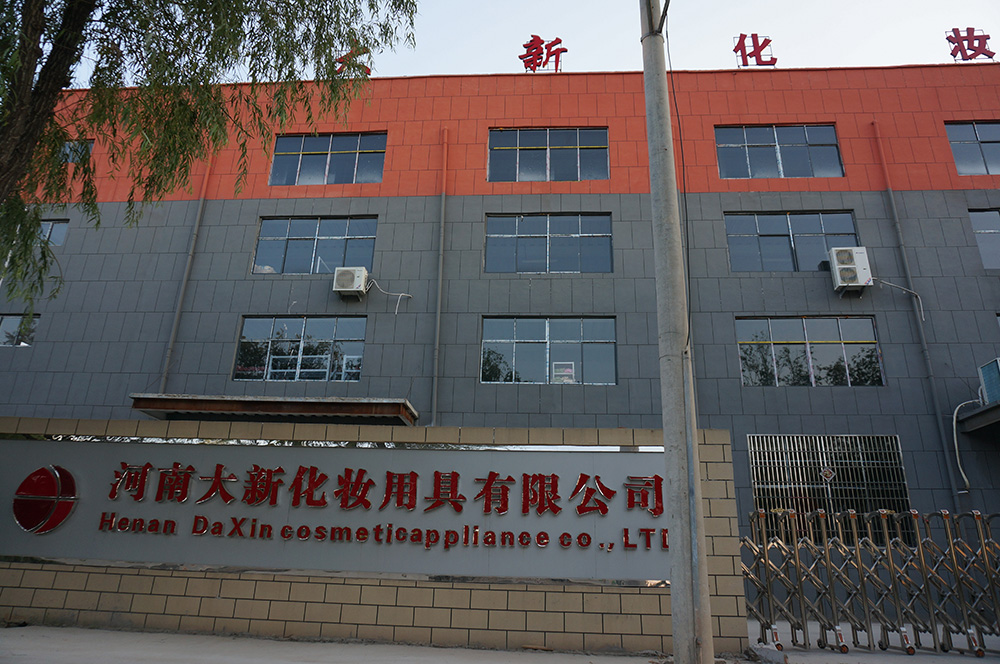 Henan Daxin Cosmetics Co., Ltd.
