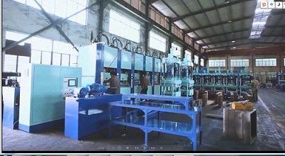 Moulding Machine For Shoes