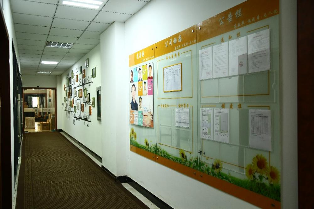 Announcement  Wall
