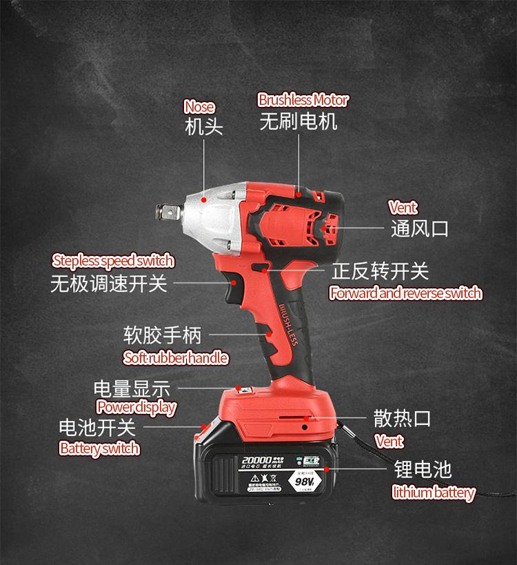 wholesale Промышленный электрический аккумуляторный бесщеточный ударный гайковерт для ремонта автомобилей по дереву