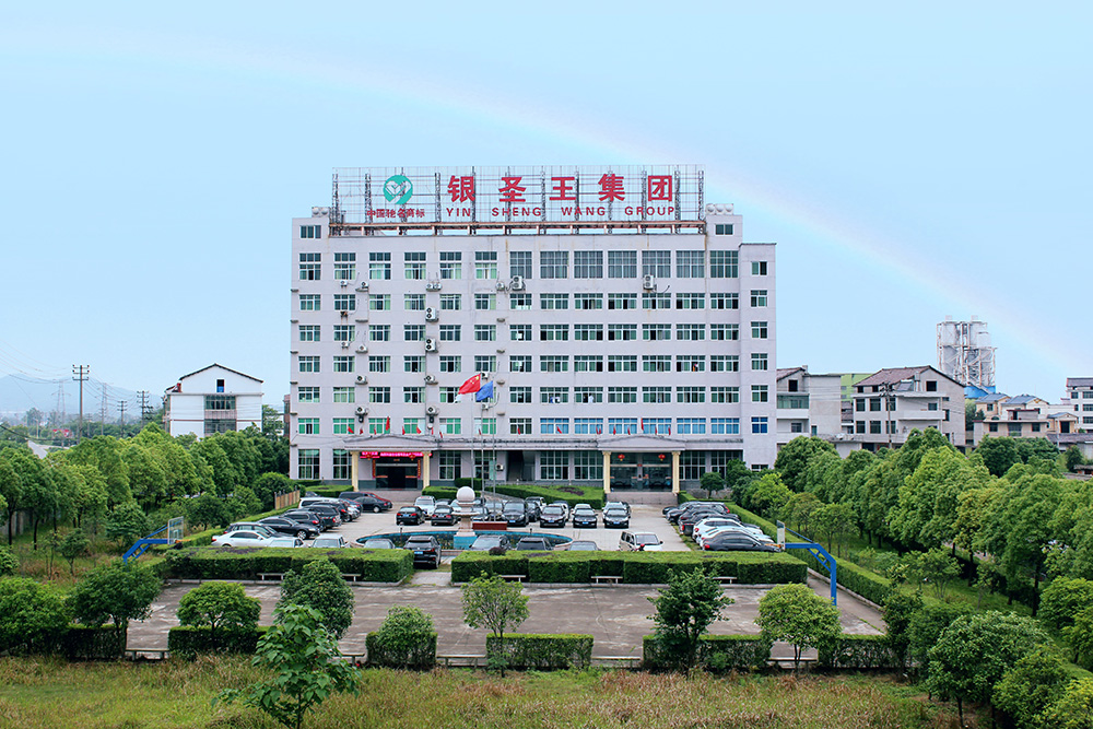 Yinshengwang sanitary ware Co., Ltd
