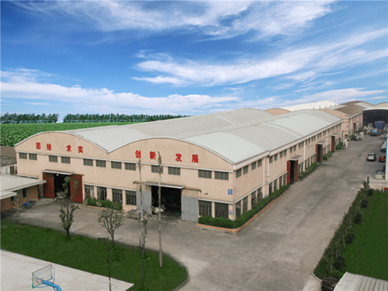 Xinhe Stainless Steel Products Co., Ltd. Of Pengjiang District Jiangmen City