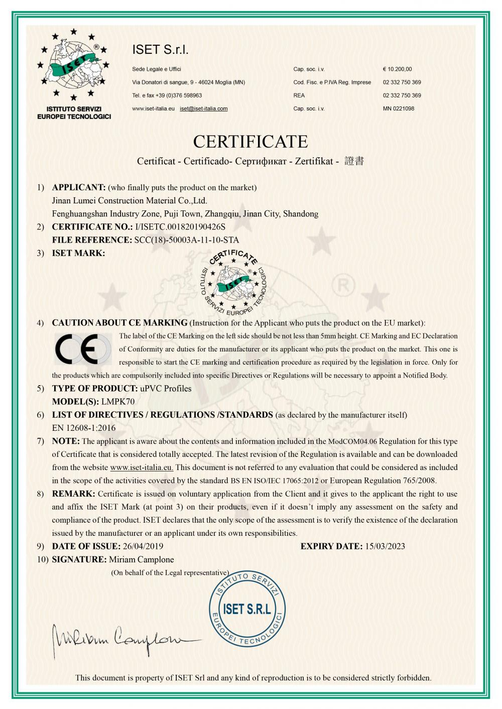 CE Certification for uPVC Profiles