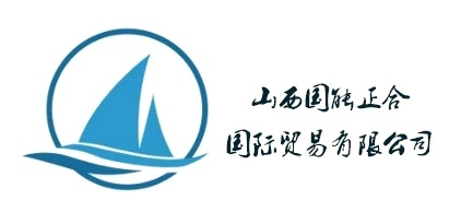 Shanxi Guoneng Zhenghe International Trade Co., Ltd