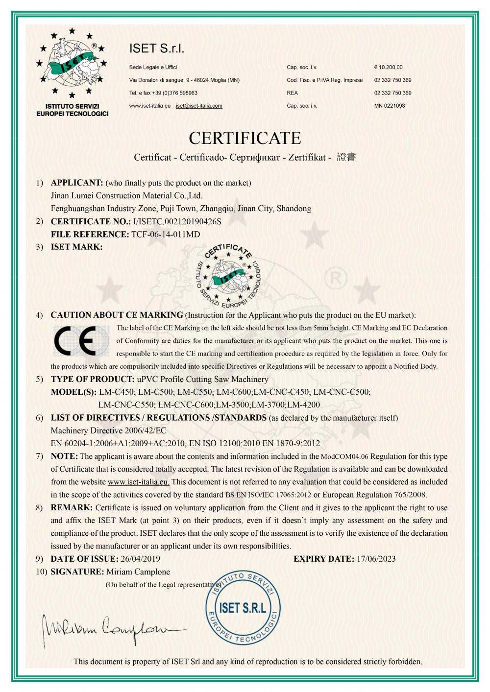 CE Certification for uPVC Machinery
