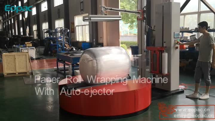 EY2000PPS-AU Reel Wrapper.mp4