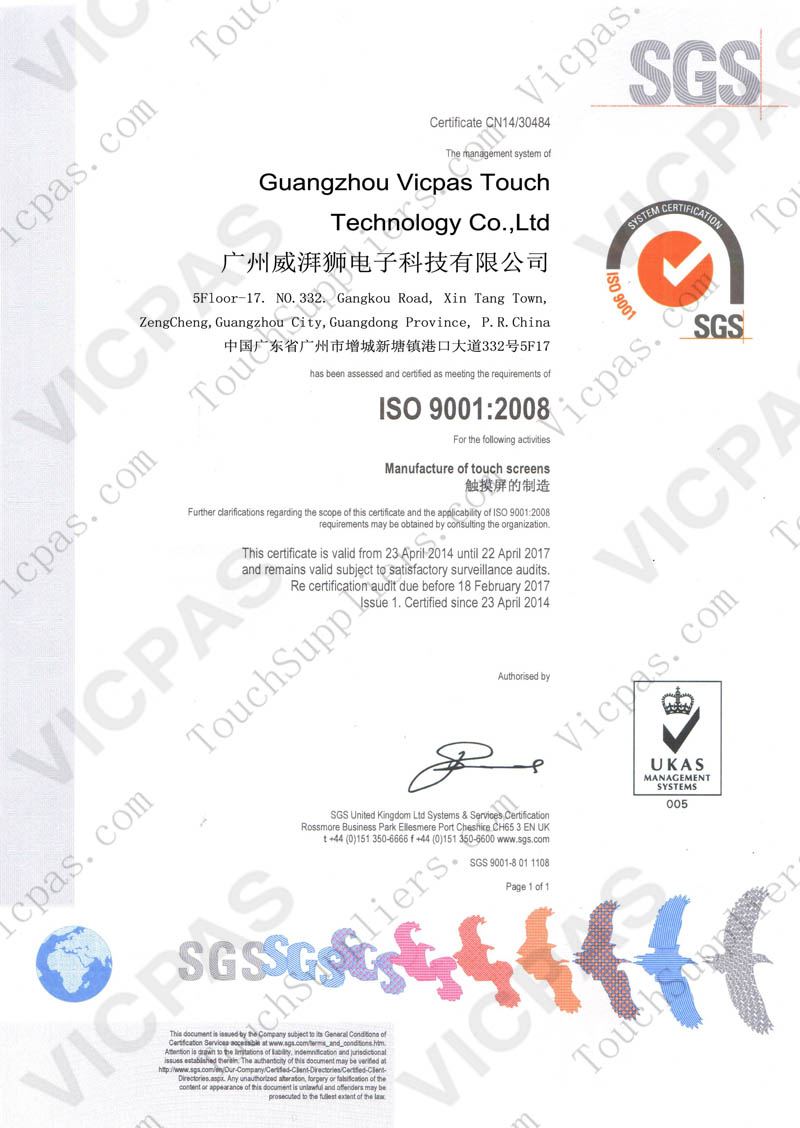 ISO900 certificate